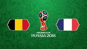 فیلم / خلاصه بازی فرانسه 1 - بلژیک 0 (جام جهانی روسیه)