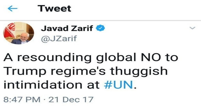 واکنش ظریف به تصویب قطعنامه قدس در مجمع عمومی سازمان ملل