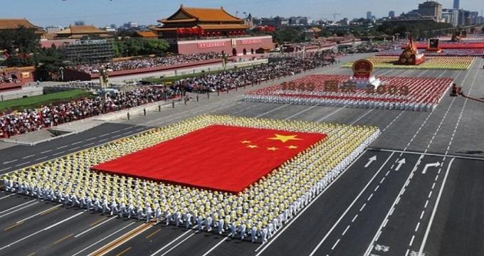 آمریکا از چین میترسد