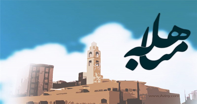 سوره آل عمران آیه 61 مباهله پیامبر با مسیحیان نجران