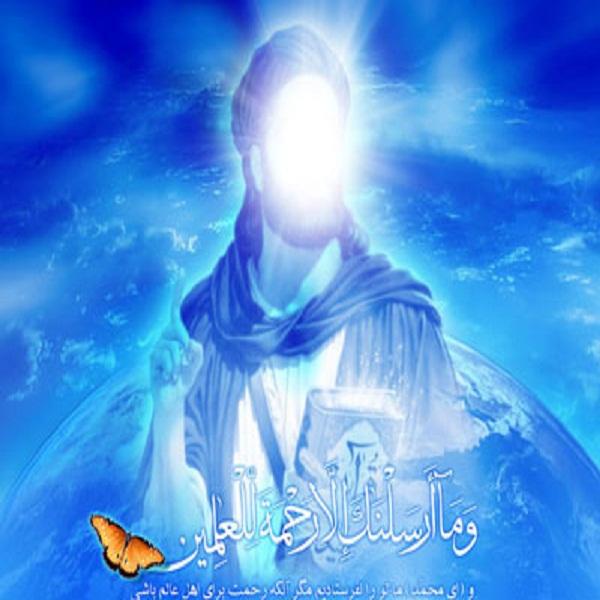 شعر برای حضرت محمد و حضرت علی علیه السلام