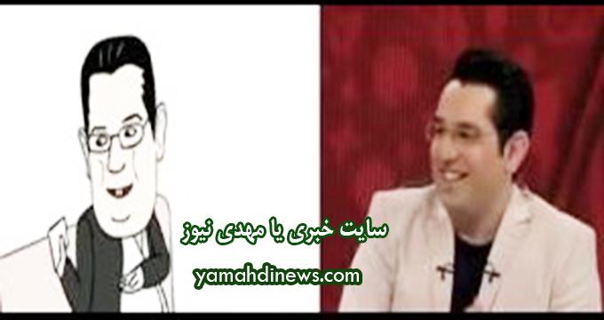 فیلم / واکنش «محمدرضا احمدی» به ساخته شدن انیمیشن خواستگاری او