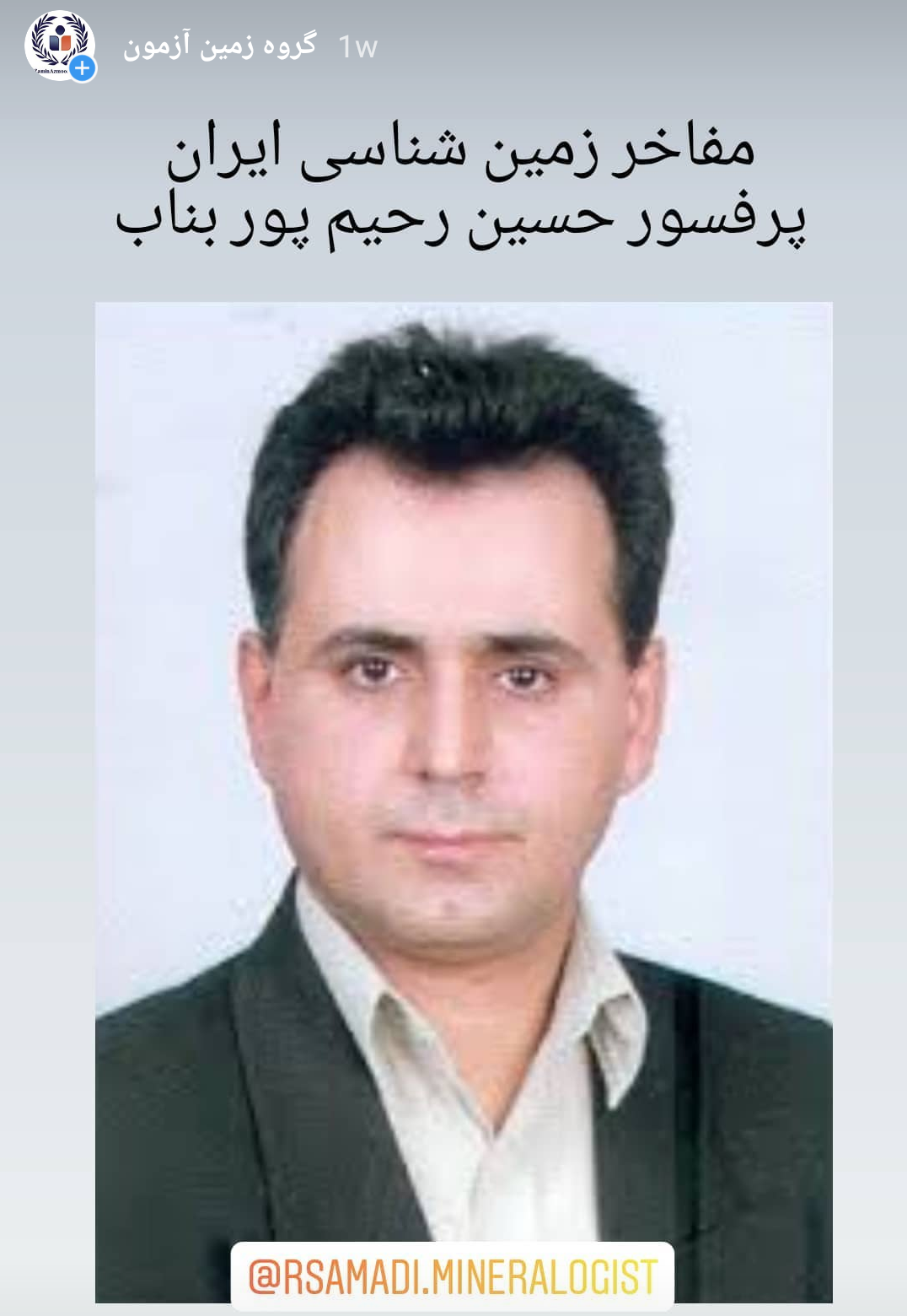 دکتر حسین رحیم پور بناب