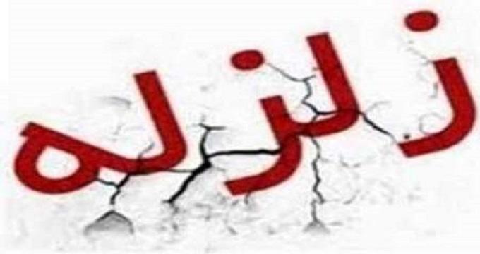 جزئیات لحظه به لحظه از زلزله 6 ریشتری کرمان