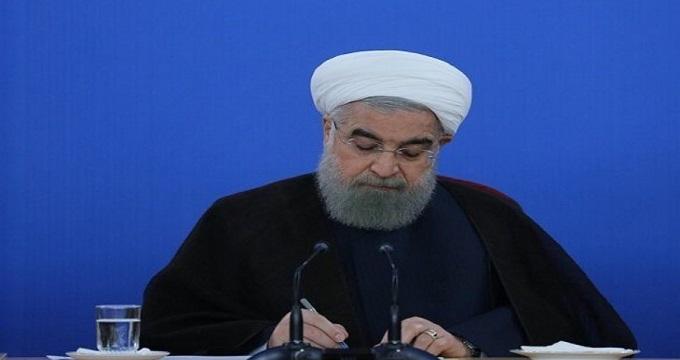روحانی فرا رسیدن روز ملی قطر را تبریک گفت