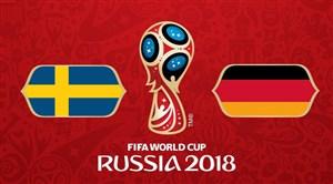 فیلم / خلاصه بازی آلمان 2 - سوئد 1 (جام جهانی روسیه)