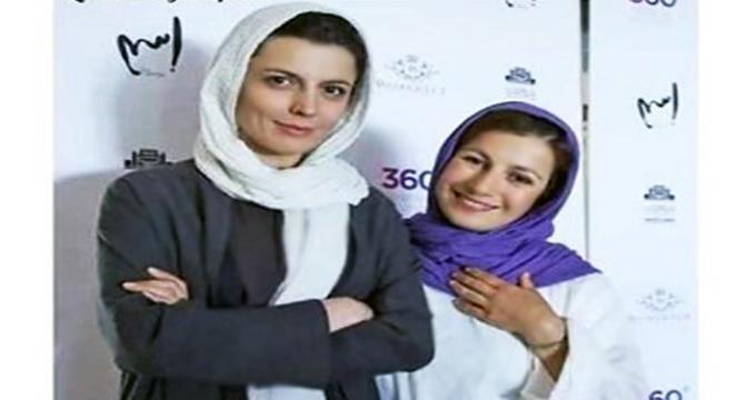 ویدئو/ ماجرای دوستی خواهرانه «لیلا حاتمی» و «لیلی رشیدی» چه بود؟