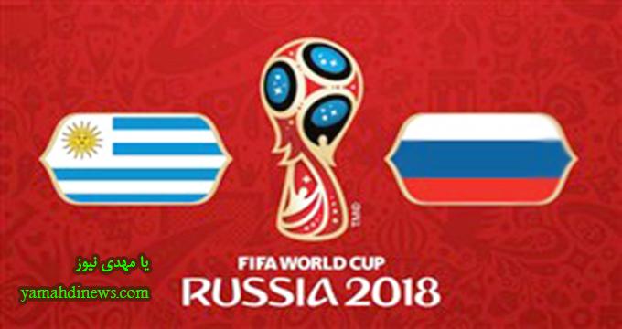 فیلم / خلاصه بازی اروگوئه 0 - روسیه 3 (جام جهانی روسیه)