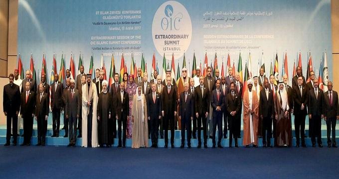 بیانیه نشست سازمان همکاری اسلامی برای قدس