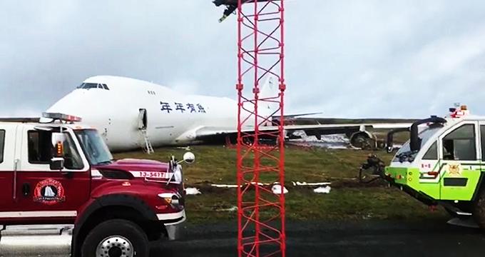 فیلم/خروج هواپیما از باند به هنگام فرود
