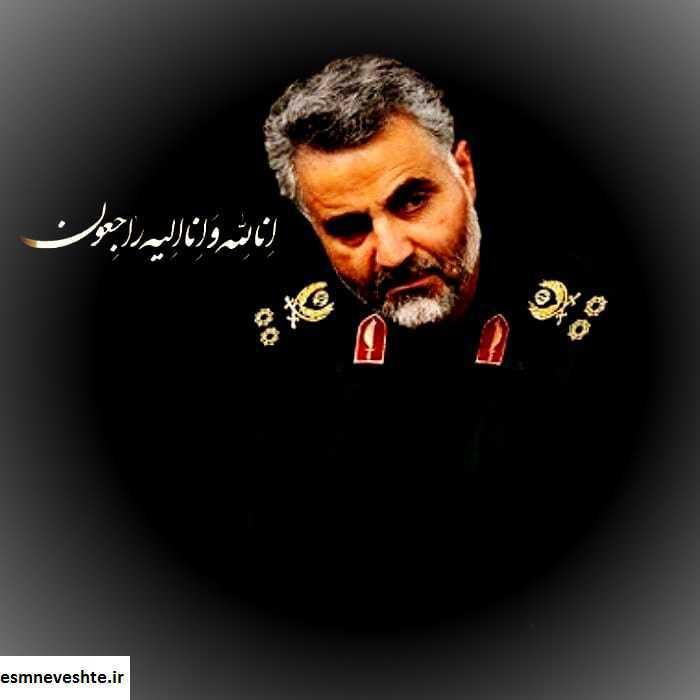 واکنش محسن رضایی به کشته شدن سردار سلیمانی