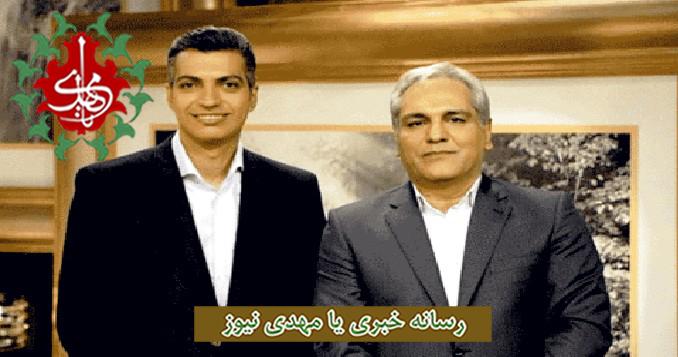 فیلم / عادل فردوسیپور مهمان جذاب مهران مدیری در دورهمی