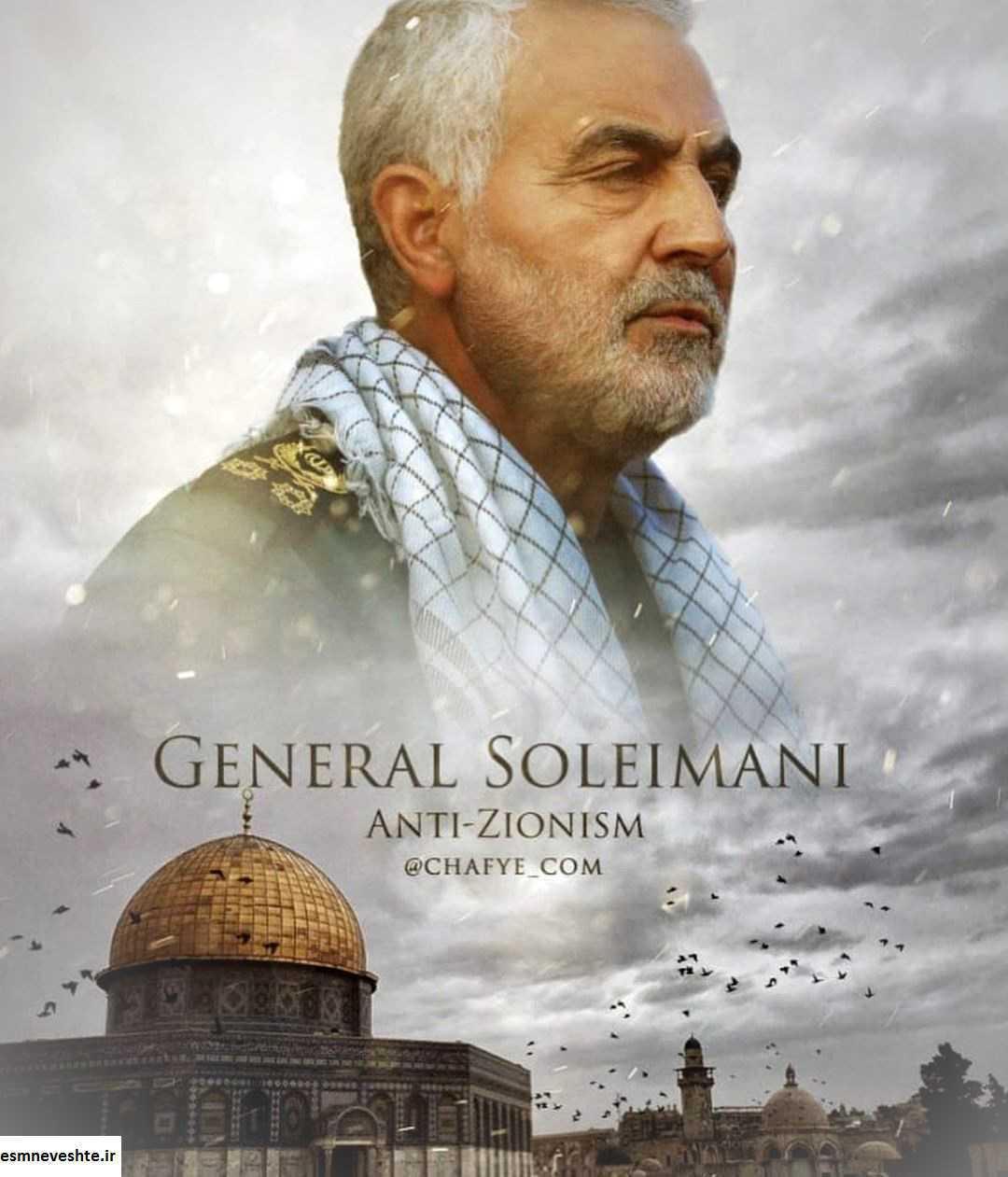 پروفایل سردار سلیمانی