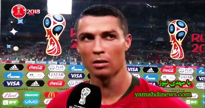 فیلم / صحبت های رونالدو و سانتوس پس از بازی با اسپانیا