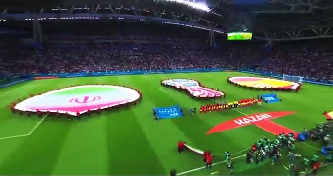 فیلم / ورود و سرود تیم های ایران و اسپانیا