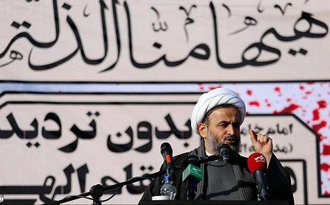 سخنرانی استاد پناهیان در تجمع مردمی میدان امام حسین(ع) در اعتراض به اعدام آیت الله نمر