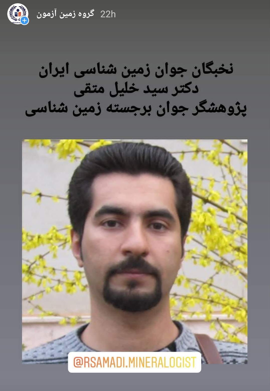 دکتر سید خلیل متقی