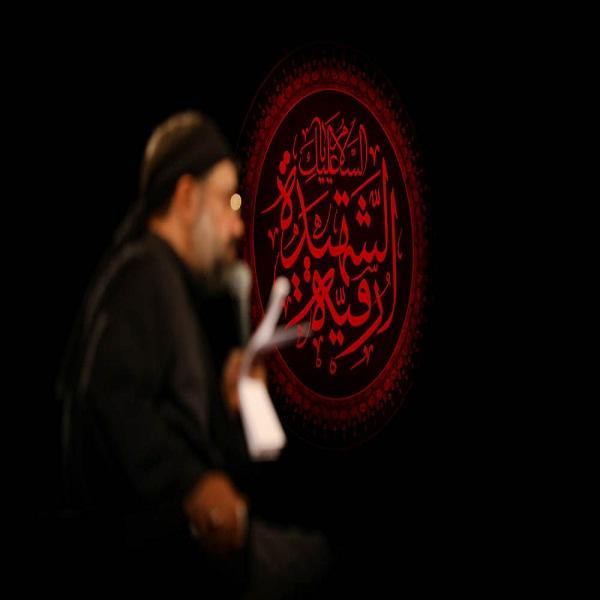 دانلود مداحی محمود کریمی دردانه حسینم