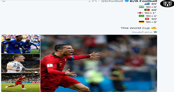 گل ایران به مراکش جزو گلهای دقایق پایانی تمام کننده جام جهانی
