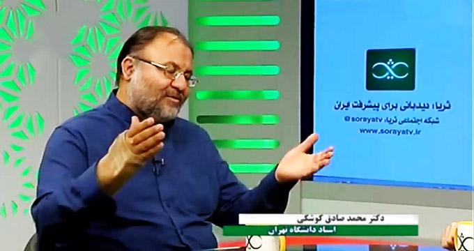 فیلم / دکتر کوشکی در برنامه ثریا: بیتالمال متعلق به مردم است، آقای روحانی! چرا بر سر دانشآموزان این کشور منّت میگذاری؟