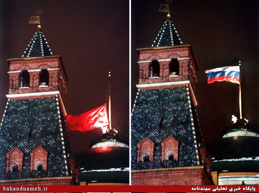 سقوط شوروی
