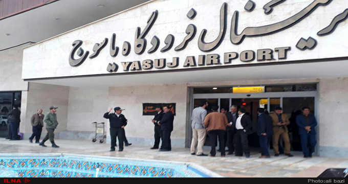 ویدئو/ صحبتهای خانواده مسافران هواپیمای مسافربری تهران - یاسوج