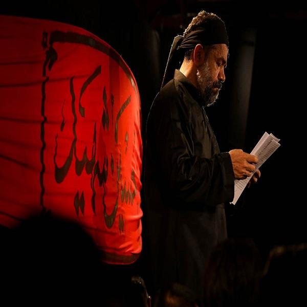 دانلود مداحی محمود کریمی با هرم مشعل ها حرم گر می گیره