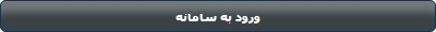 اینترنت مخابرات استان تهران