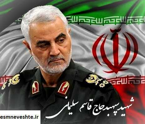 عکس لحظه ترور سردار سلیمانی در فرودگاه بغداد