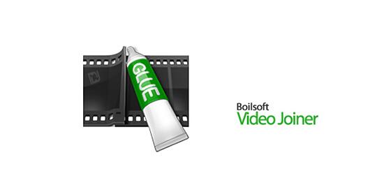متصل کردن تکه های فیلم به یکدیگر با نرم افزار Boilsoft Video Joiner ورژن 7.02.2