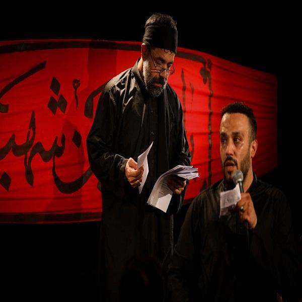 دانلود مداحی محمود کریمی سنگ تو را به سینه میزنم یا امام حسین