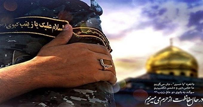 دانشگاه آزاد دانشنامه ۲ شهید مدافع حرم را به خانواده آنان اعطا کرد
