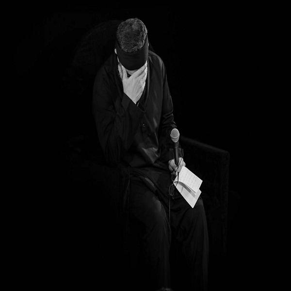 دانلود مداحی محمود کریمی دیدن دستای بسته اومدی