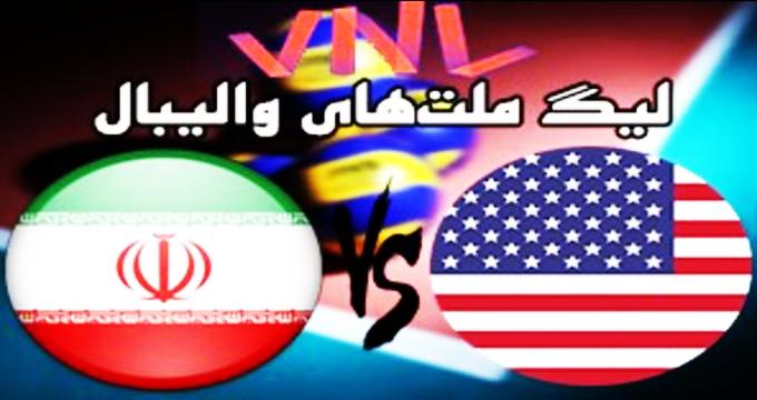 فیلم / خلاصه والیبال آمریکا 3 - ایران 0 (لیگ ملت ها)