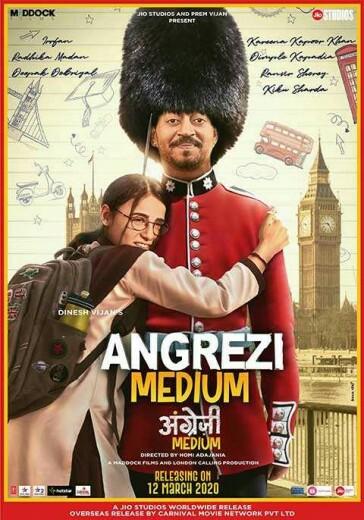 دانلود #فیلم_هندی Angrezi Medium 2020