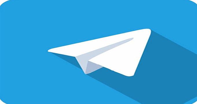 پیامرسان تلگرام این بار در معرض آسیبپذیری RLO
