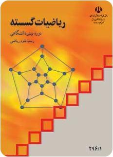 download Handbuch der Virusforschung: