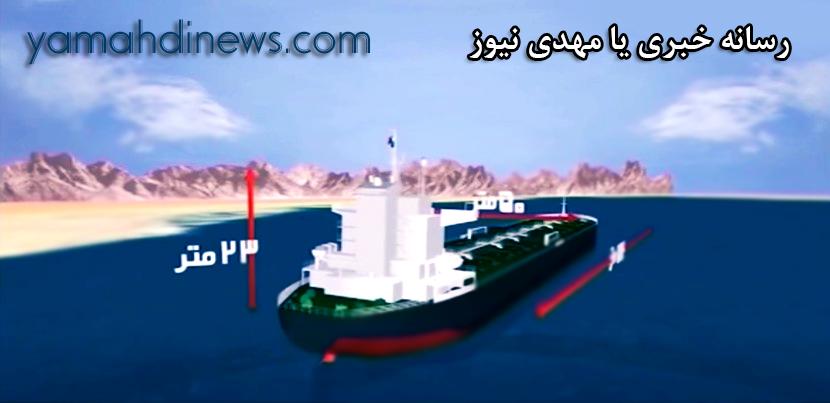 سفرنامه ای از کشتی سانچی نفتکش ایرانی