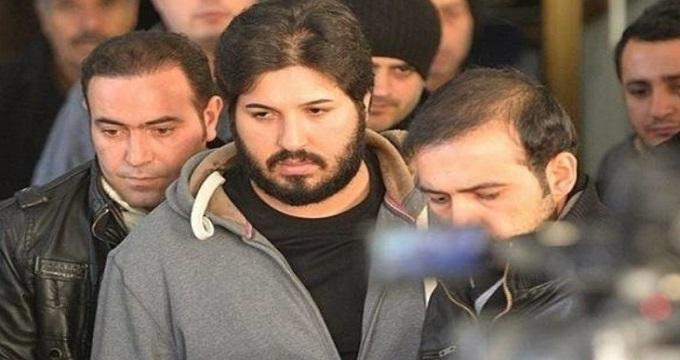 ترکیه: رضا ضراب در دادگاه تحت فشار شهادت داد