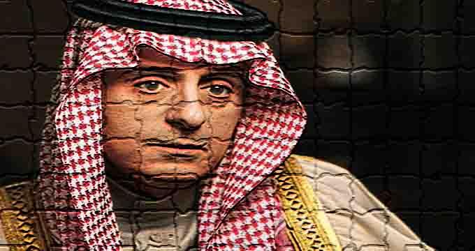احتمال برکناری عادل الجبیر