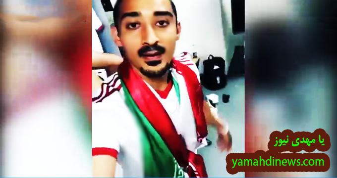 فیلم / شادی بازیکنان تیم ملی در رختکن پس از برد مراکش
