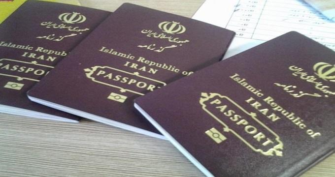 جایگاه پاسپورت ایران در جهان