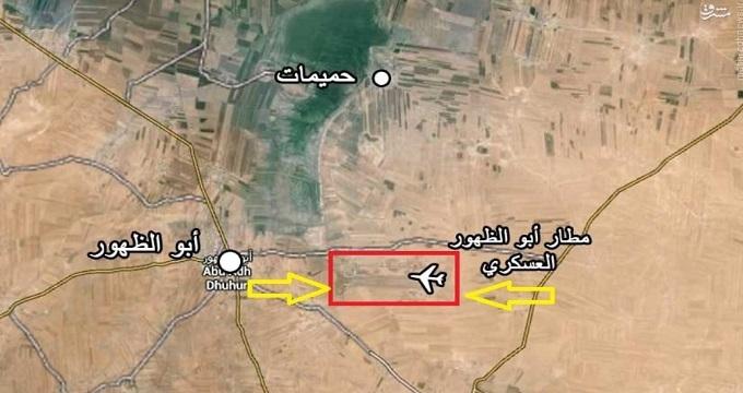 ارتش سوریه فرودگاه نظامی «ابوالظهور» ادلب را آزاد کرد
