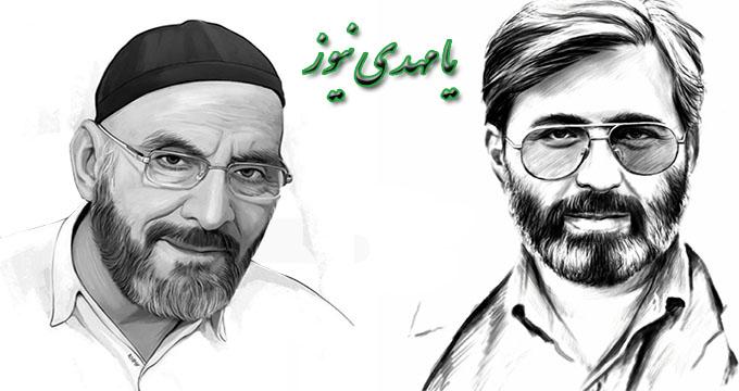 نماهنگ|رهبرانقلاب:شهید آوینی و مرحوم سلحشور،پیشروان کار انقلابی در این کشورند اینها را باید گرامی داشت