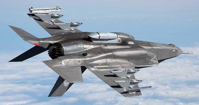 تلآویو: با عملیاتی شدن اف-۳۵، اکنون برترین قدرت هوایی منطقه هستیم