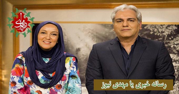 فیلم / سوال پانته آ بهرام از مهران مدیری درباره عاشق شدن هایش