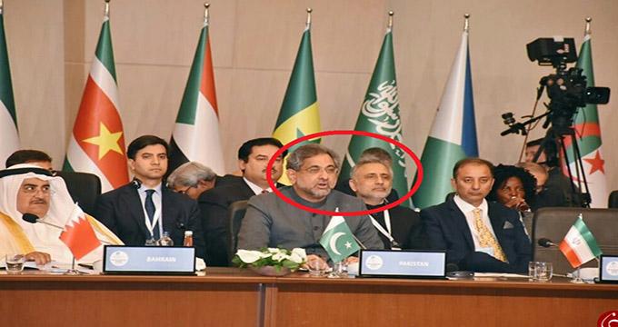 دیپلماتی که با رفتارش در نشست کنفرانس اسلامی به سوژه فضای مجازی تبدیل شد