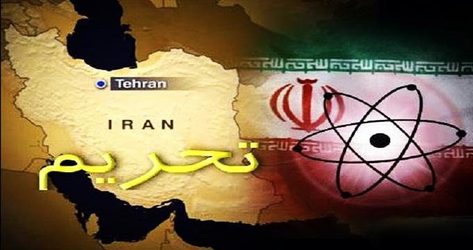 فهرست برخی بانک ها و موسسات مالی ایران که تحریم شدند