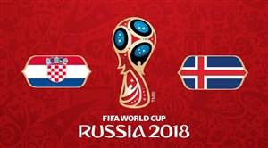 فیلم / خلاصه بازی ایسلند 1 - کرواسی 2 (جام جهانی روسیه)