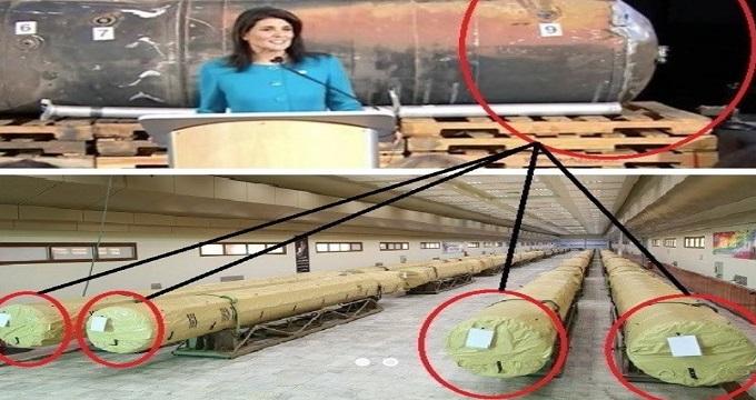 تصویری که نشان میدهد موشکهای بالستیک یمن «ایرانی» نیستند